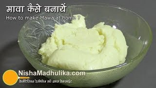 How to make Mawa or Khoya at home from milk - Homemade Khoya or Mawa