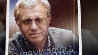 Вадим Егоров - Кадаши