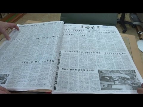 See North Korean money, newspapers