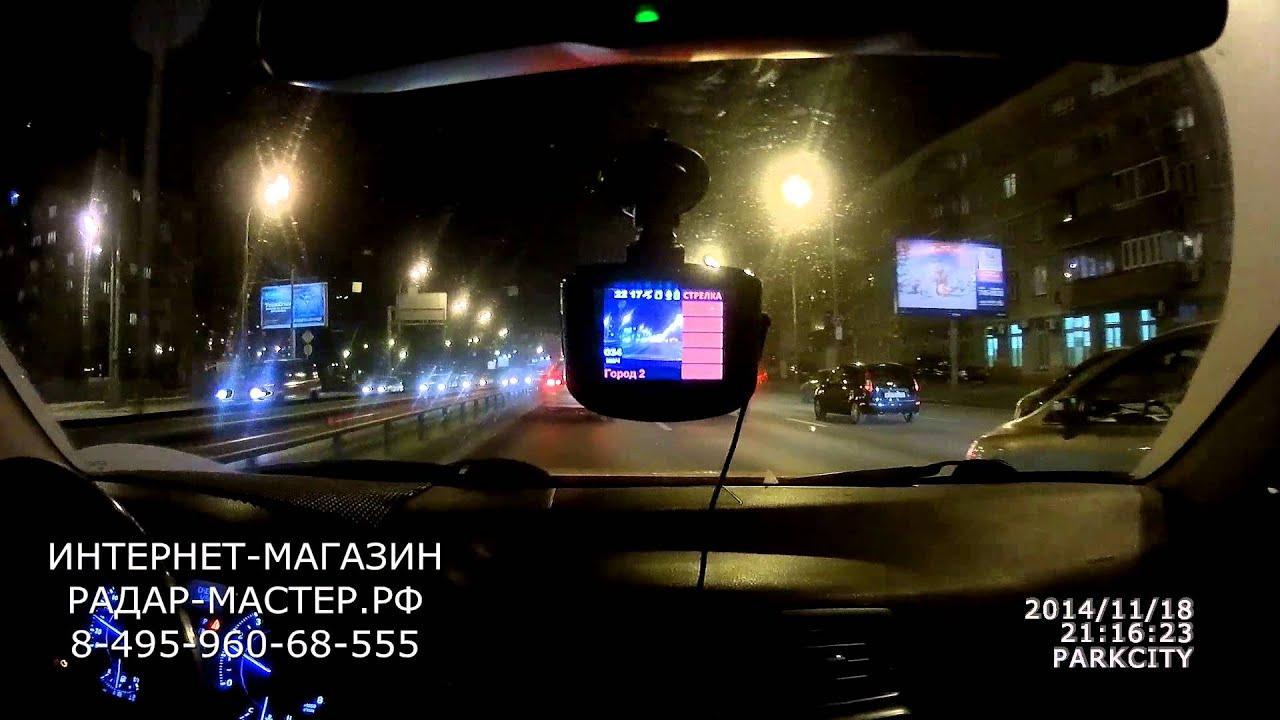 Где купить антирадар в Екатеринбурге? - YouTube