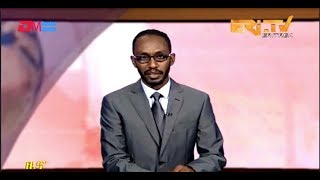 ERi-TV, Eritrea - Tigrinya Mid Day News for August 7, 2019
