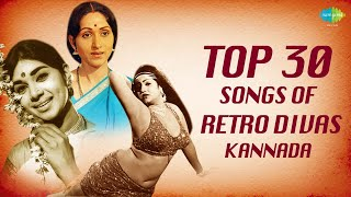 Top 30 Songs of Retro Divas | 80's Kannada Songs | Endendu Ninnanu | Poojisilandhe | Indu Enage