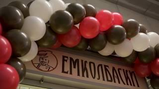НОВЫЕ магазины ЕМКОЛБАСКИ в Москве и Санкт-Петербурге.