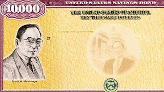 Introduction of Series I Savings Bond
