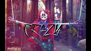 [Планета зверей ]Crazy