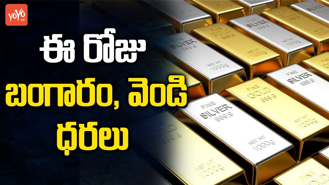 Gold Rate Today In Hyderabad Chennai Visakhapatnam And Proddatur Silver Yoyo Tv