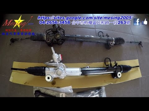 How to Replace a Rack and Pinion Assembly on a LEXUS RX330 3.3L 4WD 2003~2005 3MZ-FE U151F AT90