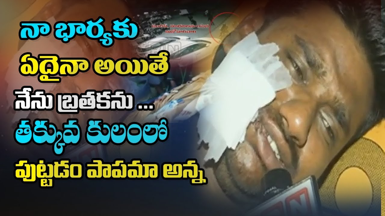 madhavi-husband-sandeep-face-to-face-over-erragadda-incident