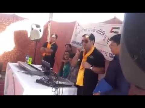 Raju Khadka speech in RAK