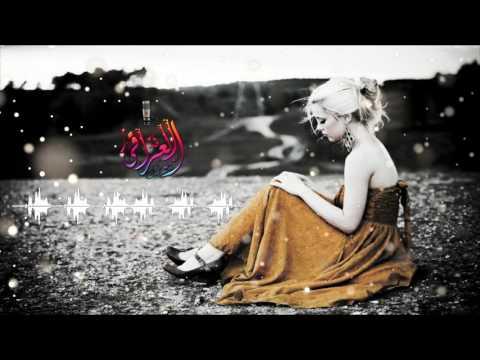 موال العيد/ Music Iraq HD