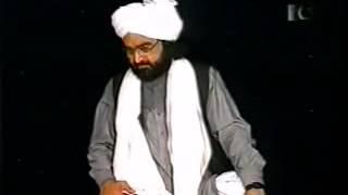 Allah Na Ban! Islam Tere Baap Ke Gaddi Toh Nahi - Kalam: Pir Naseer Uddin Naseer In London