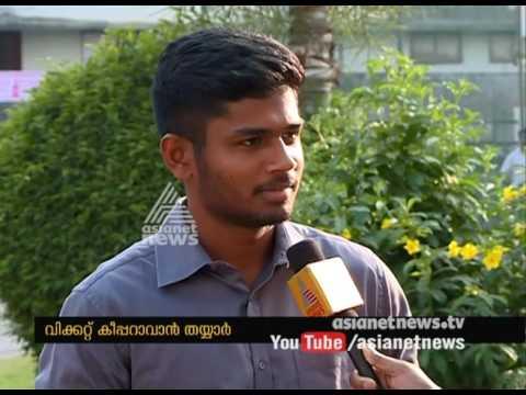 Sanju V Samson   responds to Asianet News