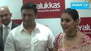Actress Kajol Inaugurated Joyalukkas 4th Showroom in Chennai (2019) Manam Tv