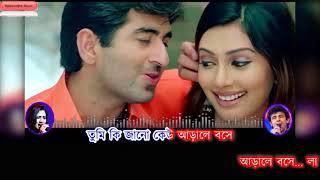 Mone Rekho Amar E Gaan Karaoke | Premi 2004 | Jeet | Chandana | Jisu | Sonu Nigam | Shreya Ghoshal
