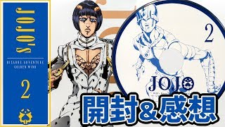 絶賛放送中のTVアニメ「ジョジョの奇妙な冒険 黄金の風 」のBlue-rayの2...