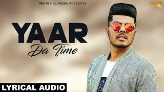 Yaar Da Time  (Lyrical Audio) | Kunal T | Punjabi Lyrical Audio 2017 | White Hill Music