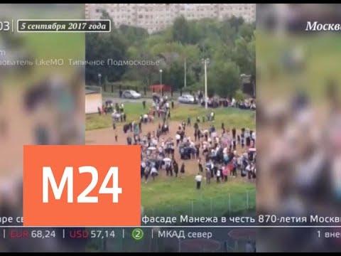 Смотреть фото Школьник из Ивантеевки проведет два месяца в СИЗО - Москва 24 новости россия москва