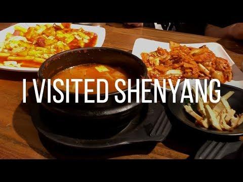 I visited Shenyang