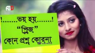 Bangla Song Tumi Bihone by Rakib Musabbir Bangla Music Video HD
