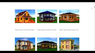 Бесплатные проекты домов. коттеджей, дуплексов и бань с чертежами для строительства своими силами