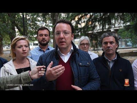 Изјава на Александар Николоски - Потпретседател на ВМРО - ДПМНЕ 25 09 2018