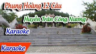 Phụng Hoàng 12 Câu Karaoke | Huyền Trân Công Nương Karaoke | Phụng Hoàng 12 Câu Huyền Trân Karaoke ✔