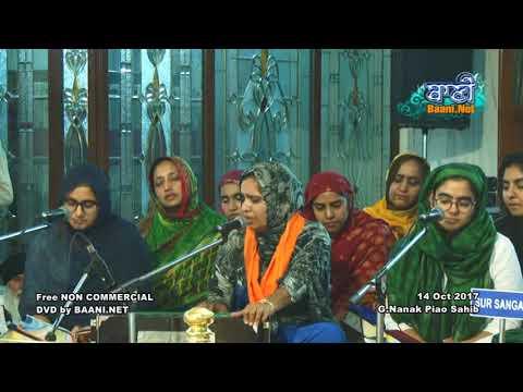 Bisar-Naahi-Sukh-Daate-G-Braham-Bunga-Dodra-Sangat-At-G-Nanak-Piao-Sahib-On-15-October-2017-Eve