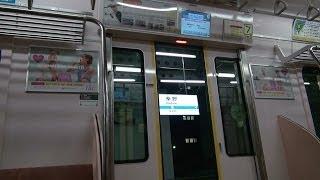 Repeat youtube video 小田急 4000形 走行音 秦野駅(始発)→新宿駅 詳しいことは説明欄をご覧ください。
