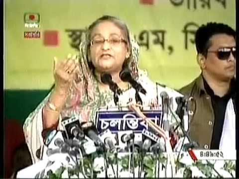 Sheikh Hasina Full Speech in Sylhet