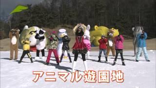 富士見高原スキー場の「で~っかいアニマル遊園地」のテーマ曲に合わせ...