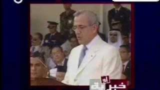 Geagea Ignorance.. Once again!
