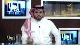 مواطن سعودي يقوم بإتلاف سيارة مقيم