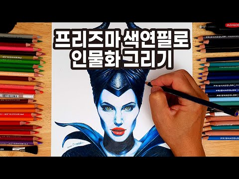Drawing Maleficent (Angelina Jolie) / Wow Drawing