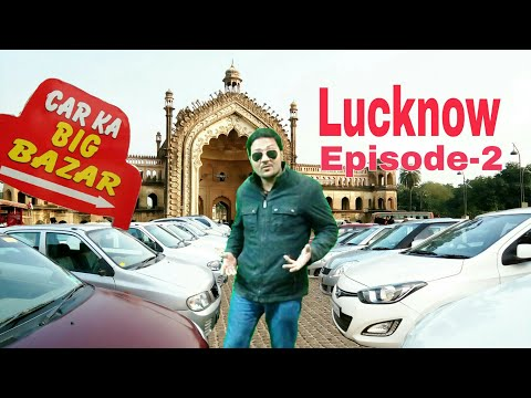 Lucknow|ka biggest car Bazaar old car (Episode 2)