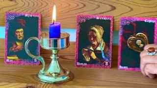 \Послание Духов Вашего Рода\ 🙏\Исцеление Рода\ 😇\Чистка от Негатива\ 💯Отжиг Порчи Сглаза Проклятия