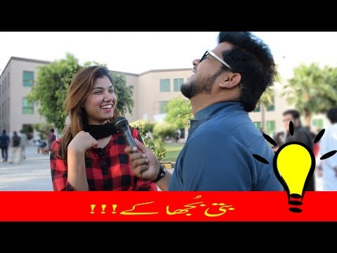 batti bhuja k -official video-UMT Lahore|zahid nazir official