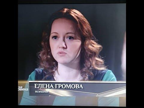 """НАСИЛИЕ В СЕМЬЕ. Передача """"Женская половина"""". СПАС ТВ"""