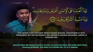 International Al Quran Recital Assembly 2019 Abdul Khair Jalil Malaysia