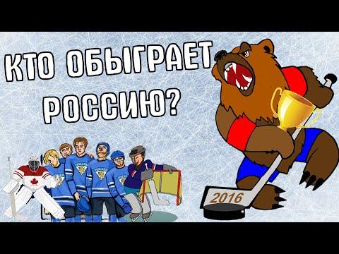 Хоккей на Куличках : Новости хоккея : Олимпийские игры