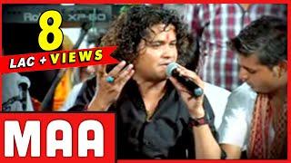 Maa by Vicky Badshah [Full Song] Maa Meri Sherawali
