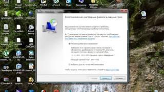 Восстановление системы Windows 7 и XP.