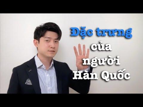 4 tính cách đặc trưng của người Hàn Quốc | 한국 사람의 4가지 특징 성격 | PanTV