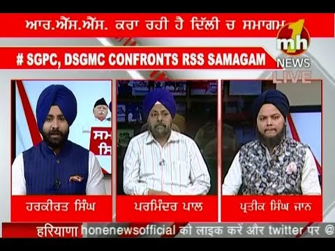 Sikh body miffed at RSS event, Must Watch | Segment-2