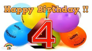 Happy Birthday 4 Years Old Song And Video Youtube