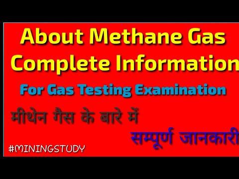 Methane Gas // CH4  के बारे मे सम्पूर्ण जानकारी // Gas Testing exam Video Hindi // #Miningstudy