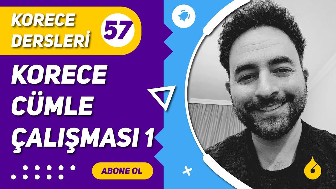 🇰🇷 Korece Dersi 57/60: Korece cümle çalışmaları 1