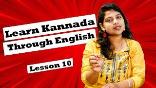 Learn Kannada through English Lesson 10 (Learn Kannada Online) screenshot 4