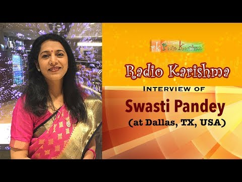 Radio Interview of Bhojpuri Singer Swasti Pandey at Dallas (Texas, USA) | अमेरिका के डैलस नगर से