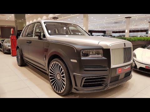 2019 Rolls Royce Cullinan modified. 1 of 1 (Urdu)