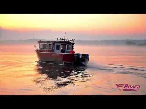 Volga Boat Duckworth Offshore